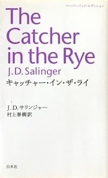 Catch_20190718000701