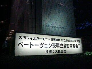 20070831184020