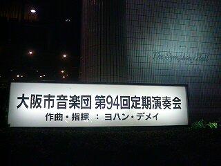 20070608194446