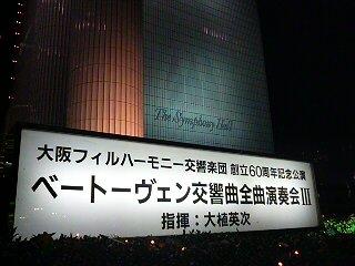20071129185126