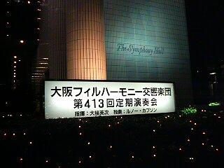 20071206184647