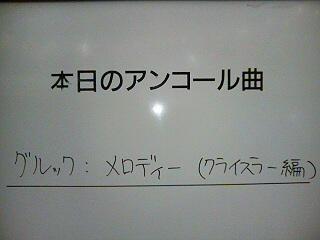 20071206210350