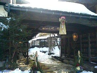奥飛騨・福地温泉にて