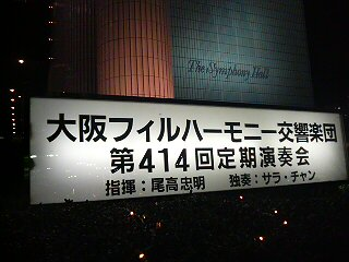 20080123184338