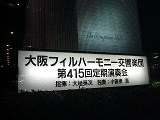20080214180746
