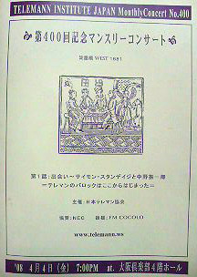 20080407072601_edited