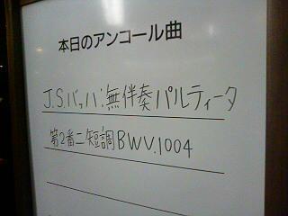 20080522210252