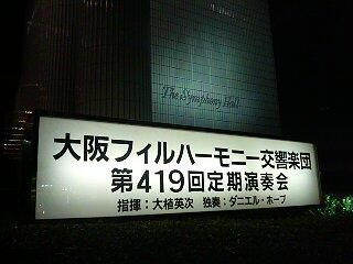 20080612200907