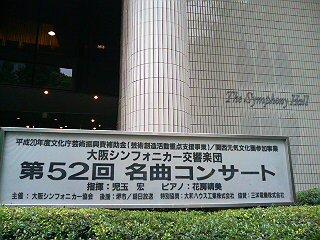 20080615165038
