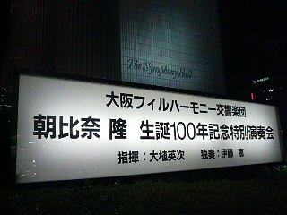 20080709194014