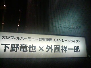 20081023184351