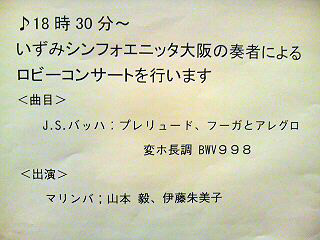 20081113182341_edited