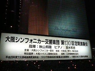20081204185050