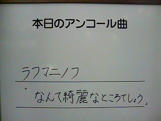 20081204195813