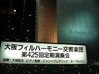 20090220182652