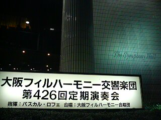 20090312182059