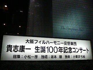 20090331183912