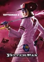 Yatterman2