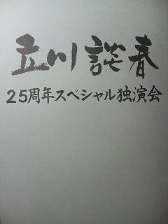 20090524213223