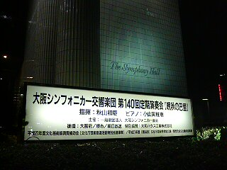 20091125205013