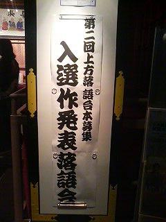 20100119175731