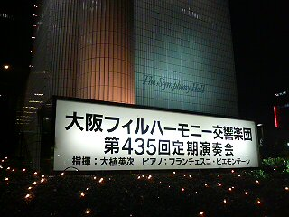 20100217182431