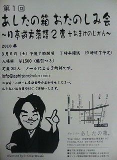 20100305000155