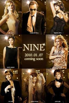 Nine_1_2