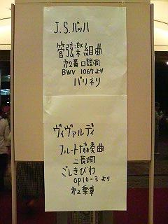 20100525212221