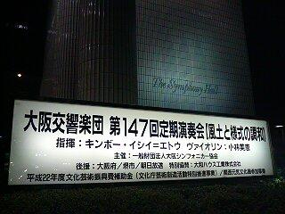 20100723204852