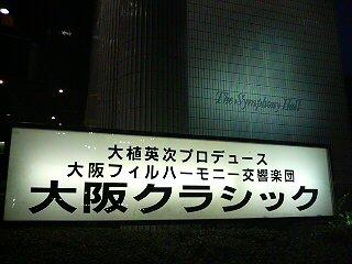 20100907183441