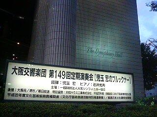 20101007173354