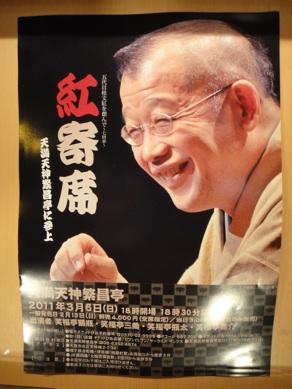 笑福亭鶴瓶の画像 p1_25