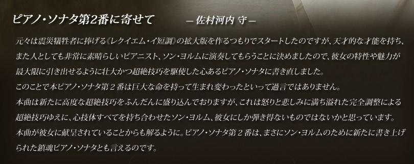Explanation_01_4