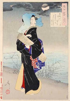Yotaka2