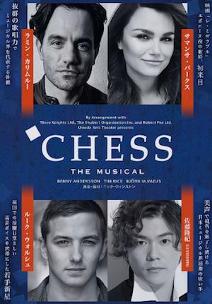 Chess_20200131123001