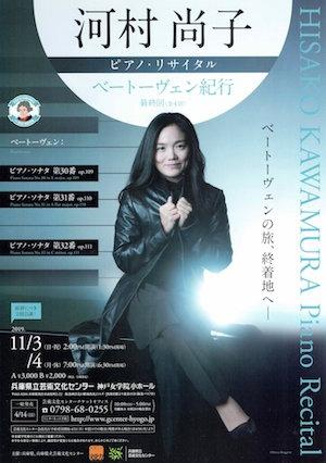 Kawa_20191108162701
