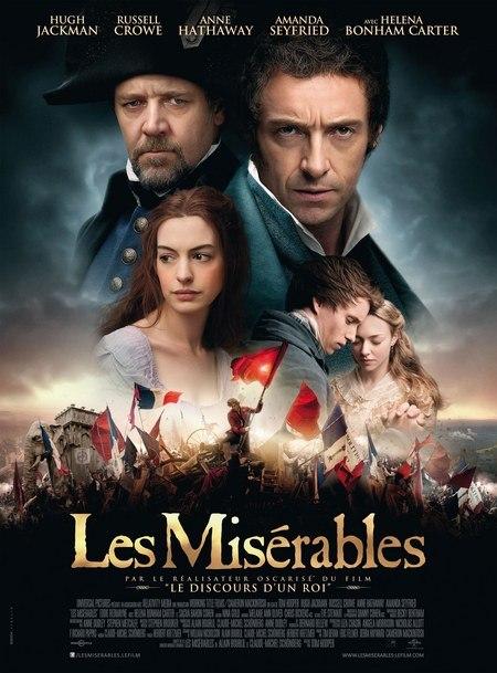 これはミュージカル映画の革命だ!/「レ・ミゼラブル」の画期的撮影法について語ろう。: エンターテイメント日誌